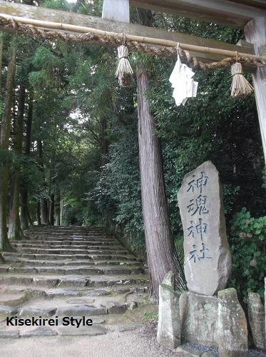 神魂神社#2