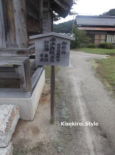 佐太神社26