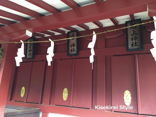 武蔵一宮氷川神社12