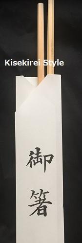 2015年11月伊勢神宮朔日参り内宮御神楽20
