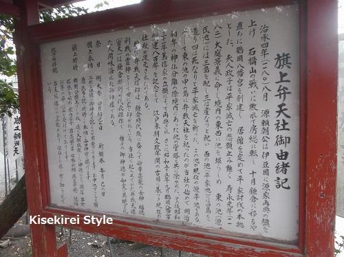 鶴岡八幡宮39
