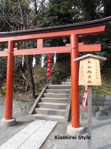 鶴岡八幡宮20