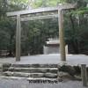 「結びの神」そして饗土橋姫神社・津長神社・大水神社へ