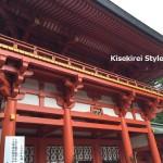 埼玉県さいたま市/武蔵一宮 氷川神社の御朱印と可愛い雅楽の置物「豊栄の舞」