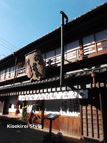 2015年11月伊勢神宮朔日参りおかげ横丁13