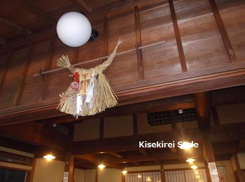 2015年11月伊勢神宮朔日参りおかげ横丁17
