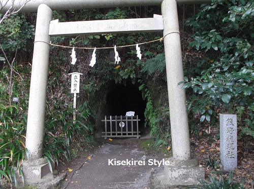 荏柄天神社12