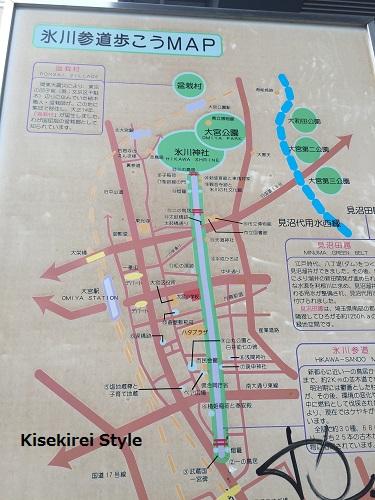 武蔵一宮氷川神社1