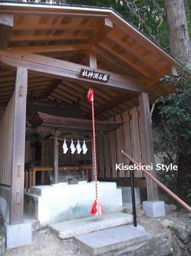 寶登山神社13