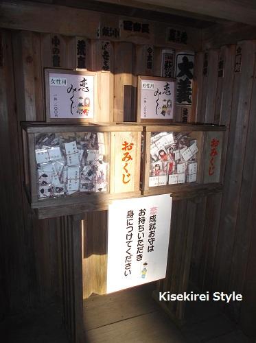 三峯神社20151228-2-39