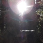 いのちの聖地は光に溢れていた~一泊二日で三峯神社にお伺いしました【その1】