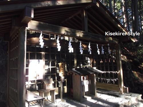 三峯神社20151228-2-38