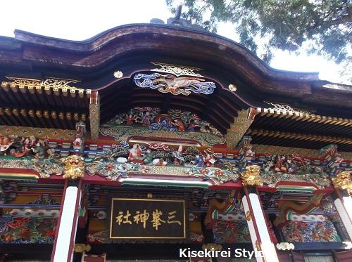 三峯神社42