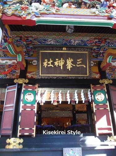 三峯神社44