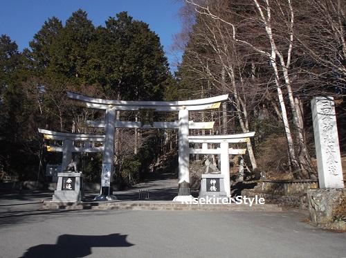 三峯神社20151228-5