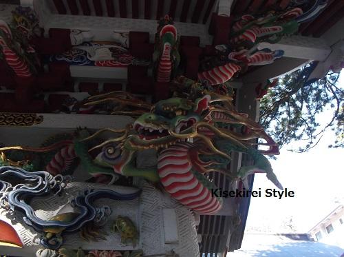 三峯神社34