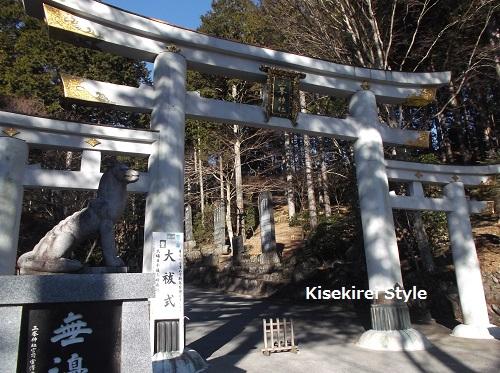 三峯神社20151228-14