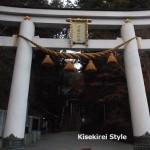 再びお伺いしたくなる神社~宝登山神社に行ってきた