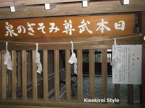 寶登山神社17
