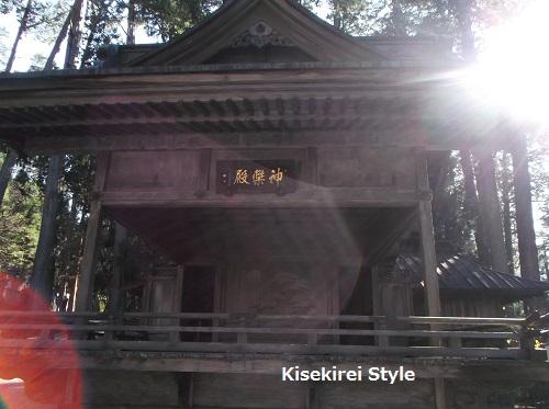 三峯神社84