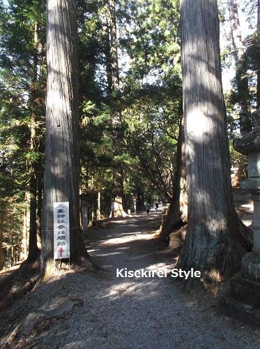 三峯神社27