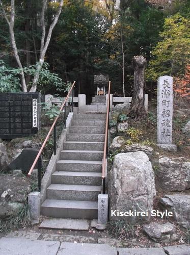 寶登山神社10