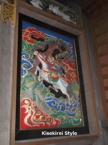 寶登山神社15