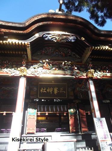 三峯神社20151228-2-11