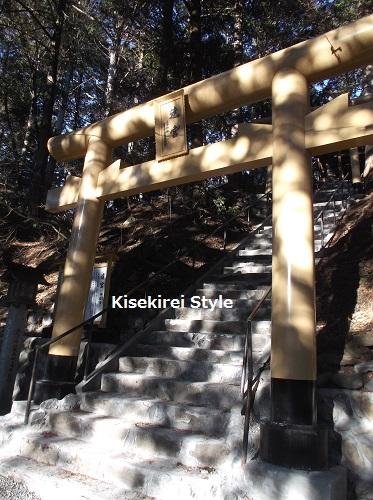 三峯神社20151228-2-16