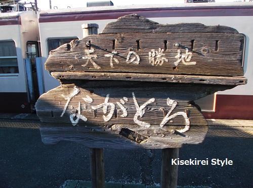 201512宝登山神社3