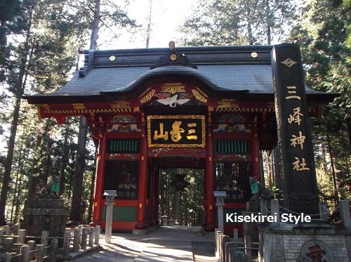 201512三峯神社11