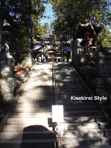三峯神社20151228-2-1