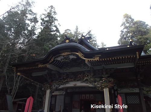 寶登山神社4