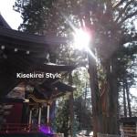 三峯神社の続き