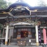 埼玉県秩父市/宝登山神社&奥宮・三峯神社の御朱印