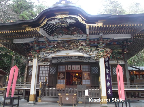 寶登山神社8