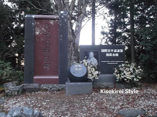 201512三峯神社73