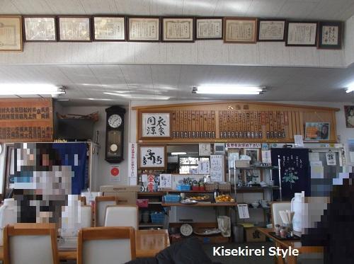 三峯神社20151228-6