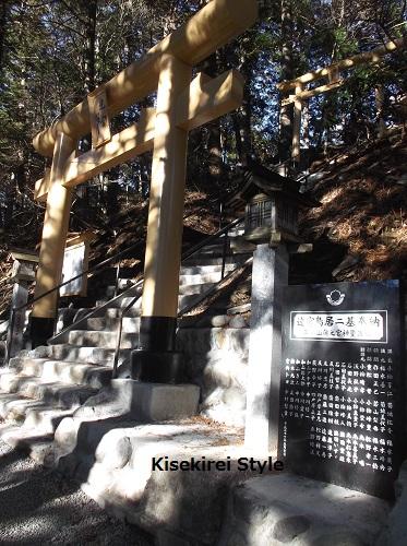 201512三峯神社50