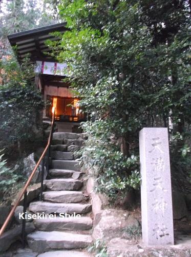 寶登山神社22