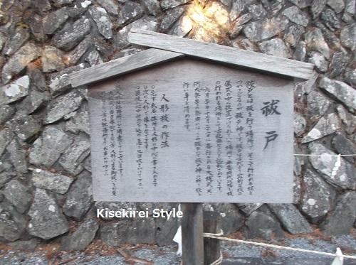201512三峯神社68