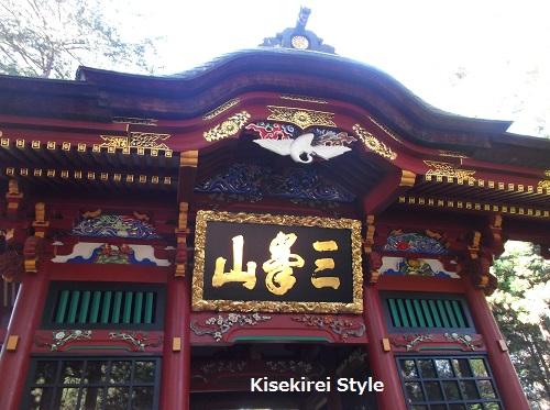 三峯神社20
