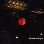 鎌倉三十三観音霊場 御朱印帳と杉本寺・宝戒寺・安養院・長谷寺の御朱印