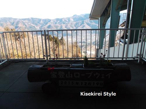 201512宝登山神社26