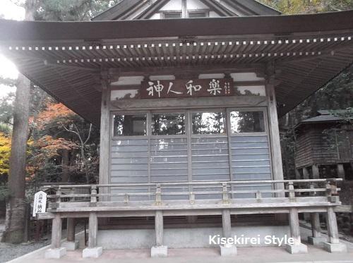 寶登山神社9