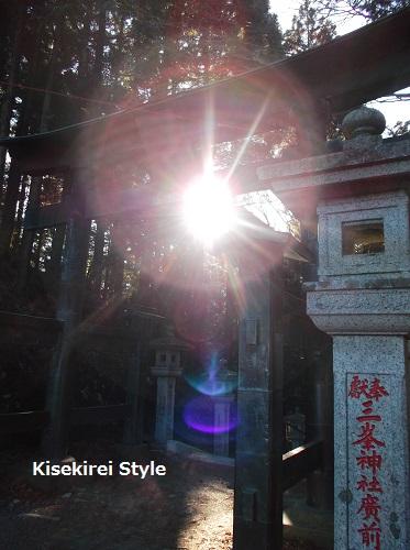 三峯神社20151228-21