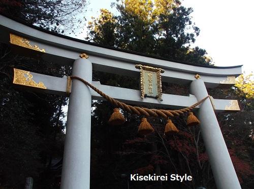 寶登山神社1