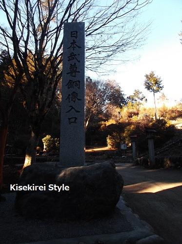 三峯神社20151228-23