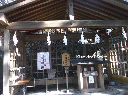 三峯神社61