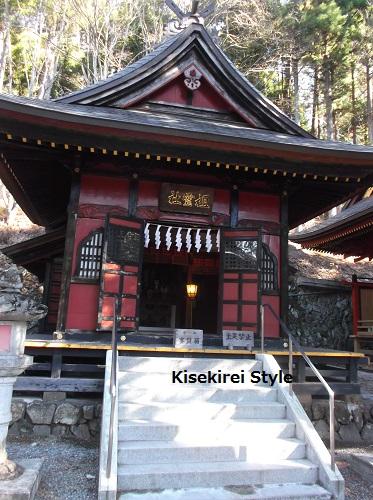 三峯神社47